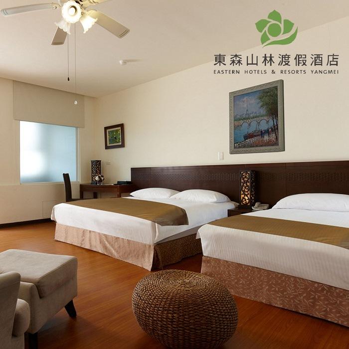 【楊梅】東森山林渡假酒店-4人精緻客房住宿券