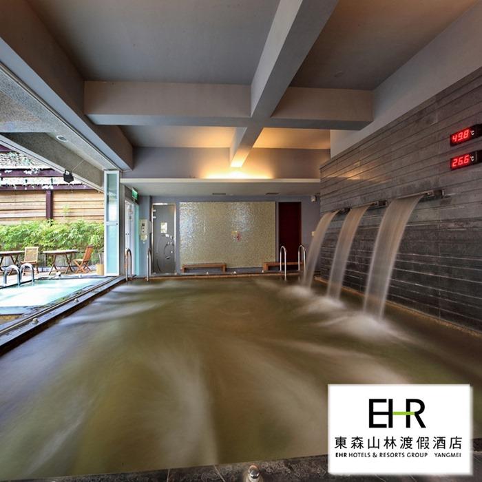 【楊梅】東森山林渡假酒店-4人料理套餐+金spa泡湯