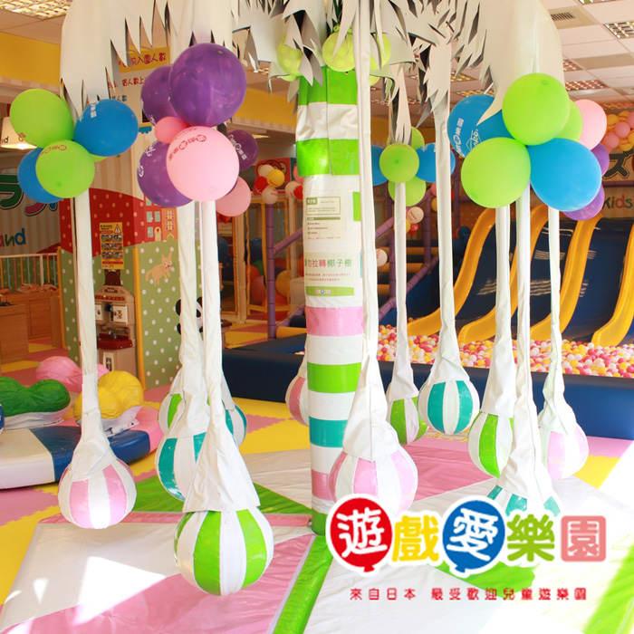 遊戲愛樂園yukids Island 1大1小親子門票-大型(活動品)
