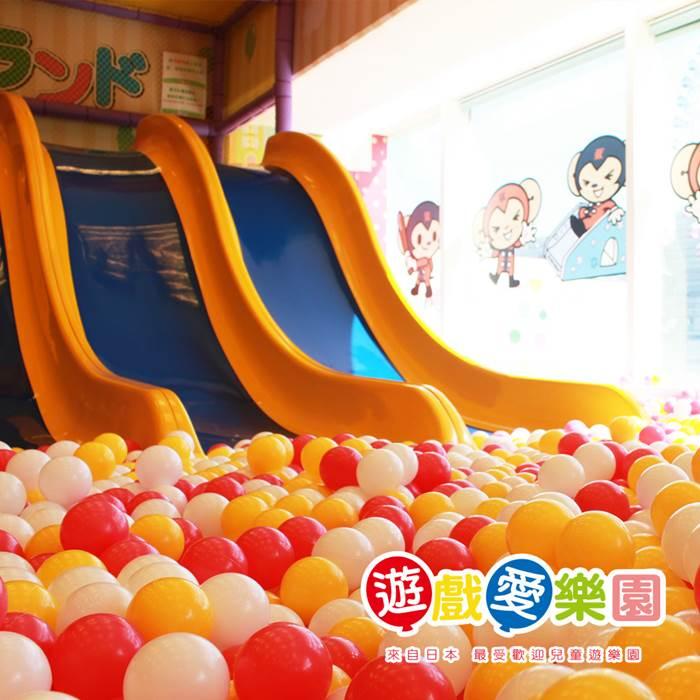 【全台多點】遊戲愛樂園yukids Island 1大1小親子門票-大型
