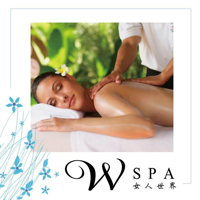【基隆】WSpa女人世界個人特調精油全身舒壓按摩75分鐘