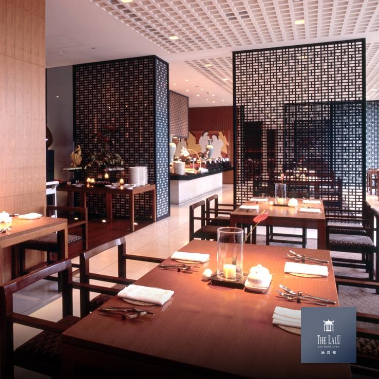 【日月潭】涵碧樓酒店東方餐廳平假日2人自助式下午茶