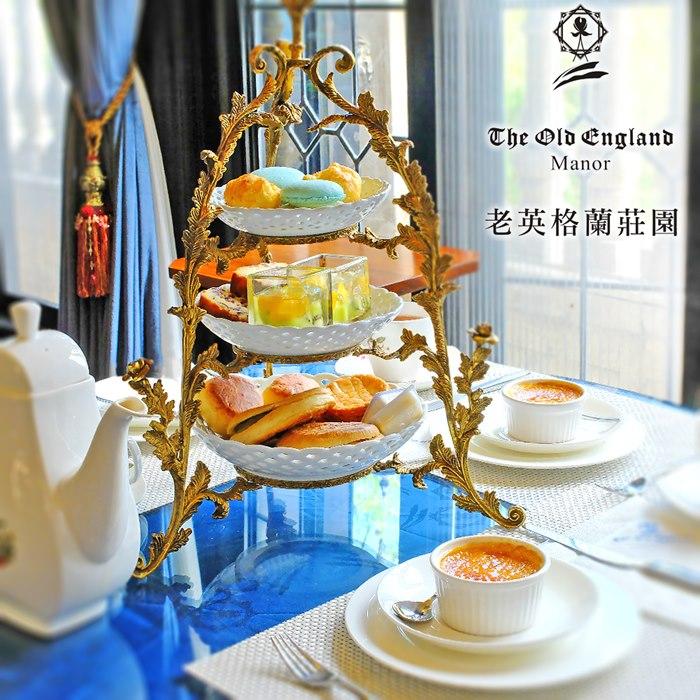 【清境】老英格蘭-下午茶/晚餐通用券