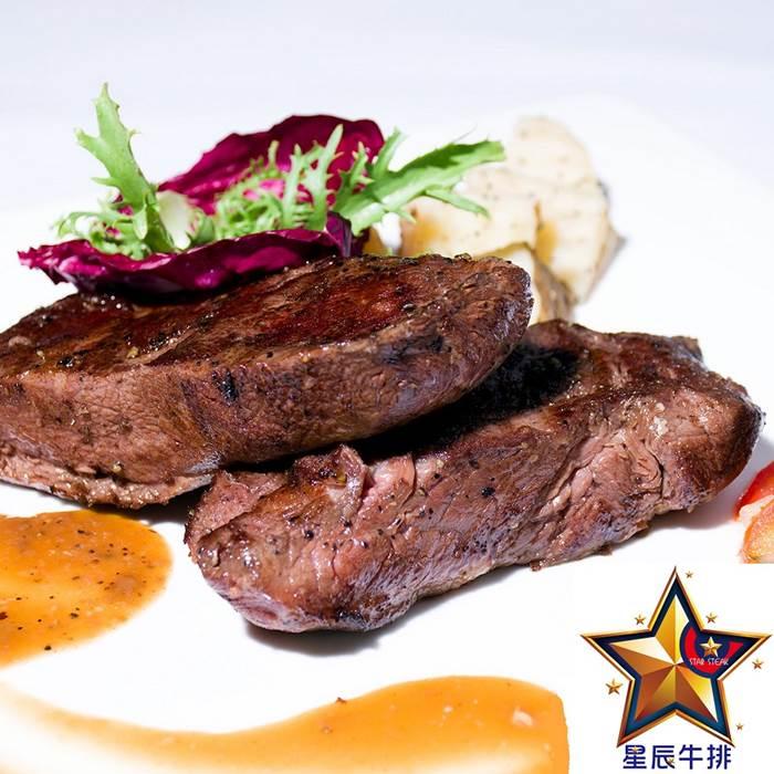 【台北】星辰牛排-米其林級單人套餐
