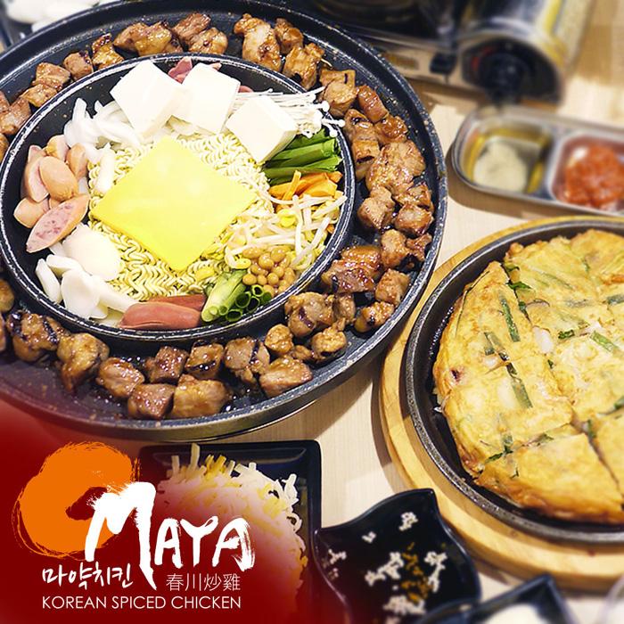 【士林】OMAYA春川炒雞2人宇宙鍋(部隊鍋+韓國烤肉)套餐