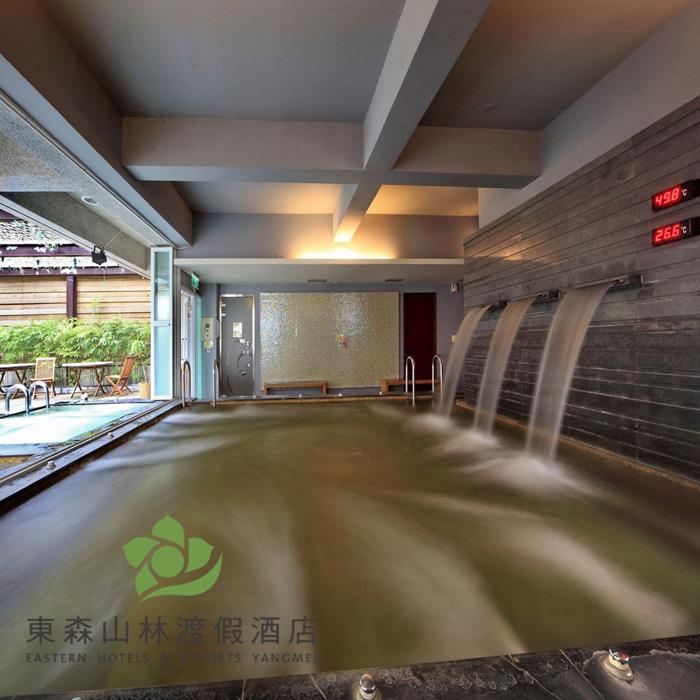【楊梅】東森山林渡假酒店-客式料理吃到飽+金spa泡湯