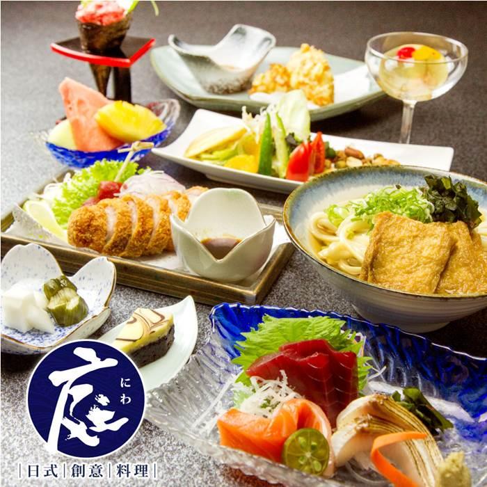 線上旅展 - 汐止那米哥宴會廣場|[庭]日式料理餐廳-1人日式套餐
