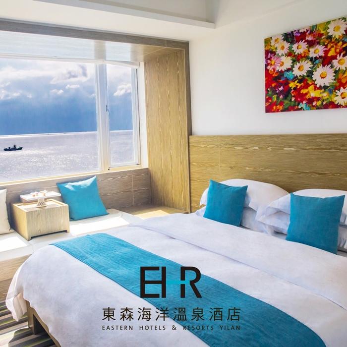 【宜蘭】東森海洋溫泉酒店-2人海洋之星雙人房住宿券